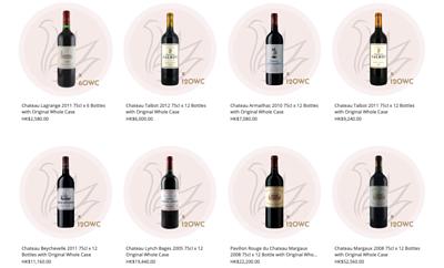 Bordeaux Fine Wine Whole Case 8% off