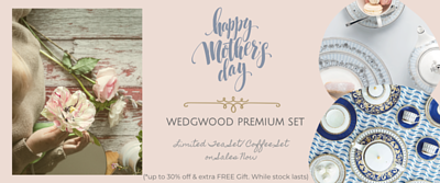 mother's day gift selection wedgwood premium set