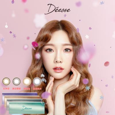 https://www.conshophk.com/categories/deesse-korean-color-contact-lenses