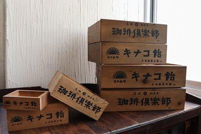 六個木箱堆疊