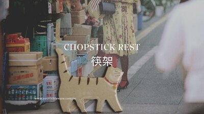 虎斑貓筷架走在街道上