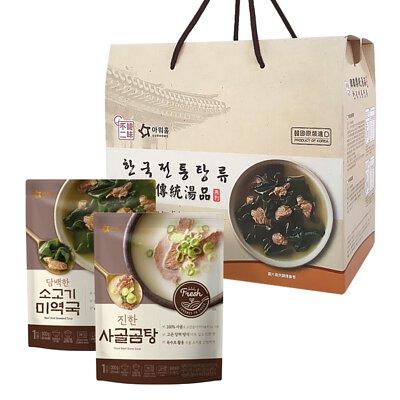 超值韓國進口湯品7入禮盒~年節禮盒首選