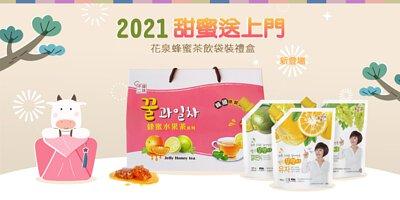 韓國代表傳統茶系列禮盒