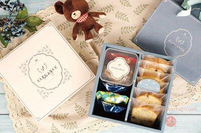包装纸盒 烘焙乐工坊 马来西亚