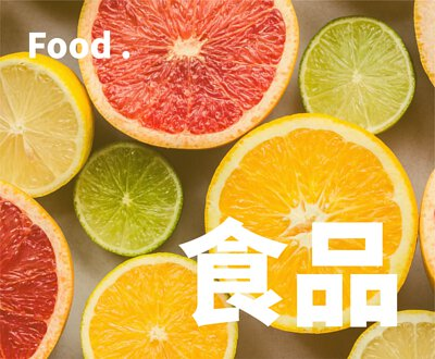 WUBALA食品系列商品