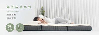 床墊,沙發床,薄墊