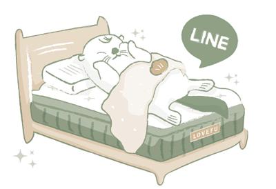 LINE@樂眠LoveFu