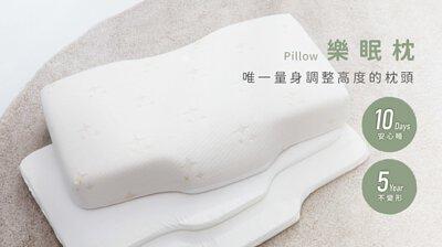 護頸枕,枕頭,機能枕