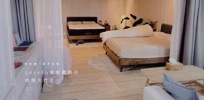 LoveFu樂眠-樂於舒適始於睡眠,樂眠體驗店,獨立筒床,樂眠枕