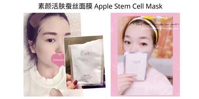 素颜活肤蚕丝面膜 Apple Stem Cell Mask