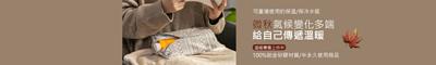sillymann,鉑金矽膠,矽膠,環保,天然,無毒,安全,BPAFREE,耐冷,耐熱,耐用,半永久使用,時尚,韓國製造,思利滿,嬰幼兒,寶寶用品,廚房用品,戶外用品,清潔用品,吸管,水壺,保鮮盒,奶瓶,
