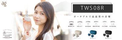ag TWS08K True Wireless Bluetooth Earphone