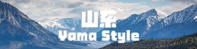 yama-style