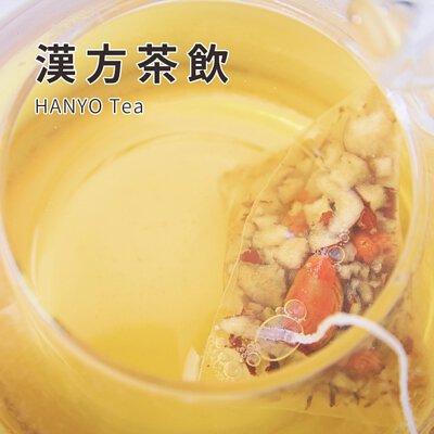 登義漢方_漢方茶飲系列