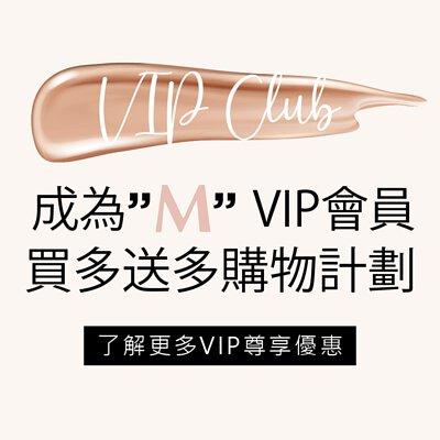 """May's """"M """" VIP會員買多送多購物計劃"""