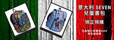 backpack, Best Backpack, Back To School, School, Kids, Best