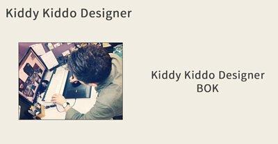kiddykiddoDesigner