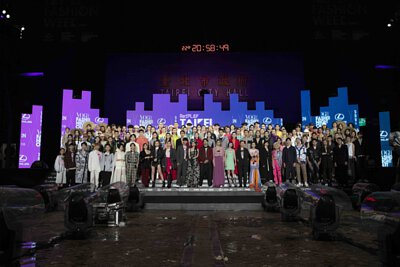 cloudiawang,jennlee,shenyao,uuni,李涵2020臺北時裝週,TaipeiFashionWeek,REPLAY,voguefashionsnightout,aish,bobjian,