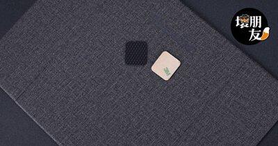 Laptop Ultra Thin Stand 筆電架貼心提供兩個止滑墊貼片