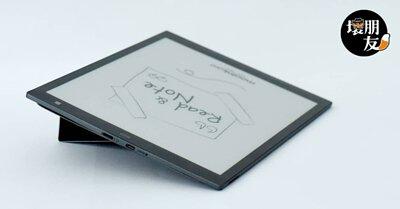 多裝置支援的筆電架:LAPTOP ULTRA THIN STAND