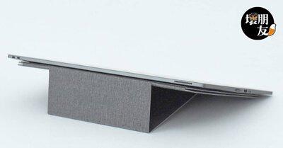 你想不到的筆電支架應用:單腳低角度