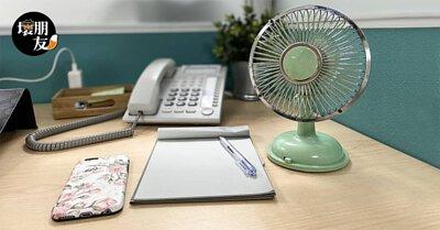 蘋果綠的復古小風扇,放在辦公室也不佔空間