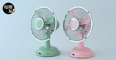 復古風扇不只有漾粉紅還有蘋果綠可以挑選