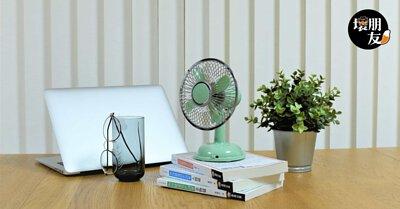 小古復古風扇放在辦公室也非常適合呢