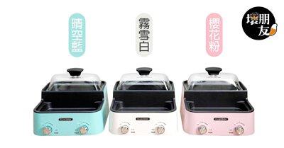 即食鍋有三種顏色可選:晴空藍、霧雪白、櫻花粉