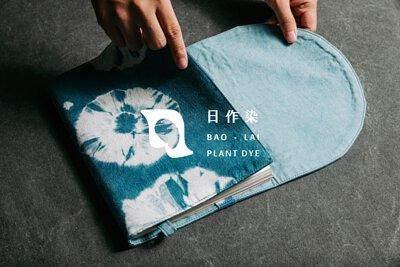 bao-lai-plant-dye