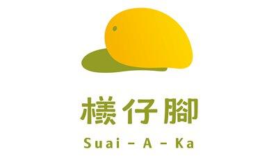suai-a-ka