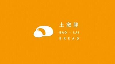 bao-lai-bread