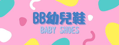 Dr. kong Baby shoes