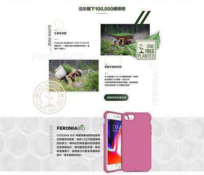 iPhone SE 2020 環保手機殼