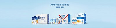 ambrosial features product