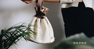 Besovida和和承物袋