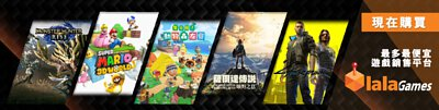 switch, switch game, PS4, PS4 game, PC game, PC, online game, Hong Kong, 香港買GAME, 香港online買game, Hong Kong online game