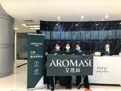 AROMASE頭皮檢測在HTC