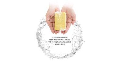 APDAY頂級冷製手工皂減輕肌膚負擔