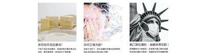 教您如何老皂養成?如何正確洗臉?戴口罩肌膚乾,後續保濕攻略!
