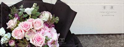 粉色玫瑰畢業花束
