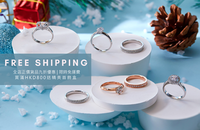 rings promotion