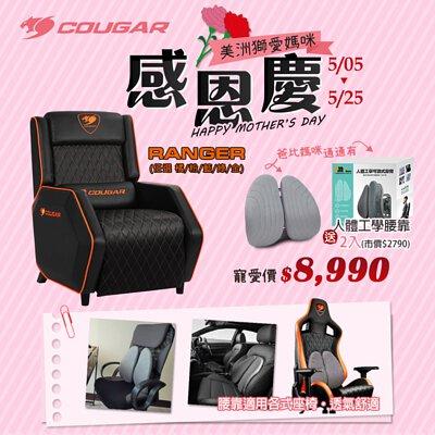 阿秒市集 寵愛媽咪不偏心,買電競沙發送人體工學腰靠墊兩個