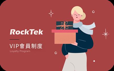 RockTek_Loyalty Program