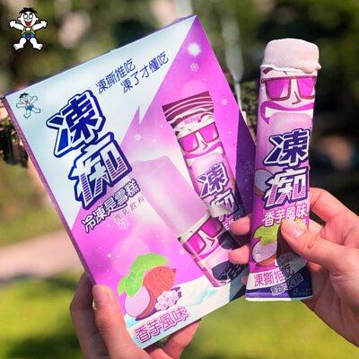 凍痴系列 香芋風味 冰凍是雪糕 含乳飲料 (季節限定品)