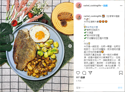 晟品-凍洋-推薦-海鮮-IG-Rachel_cookinglife_海鮮宅配