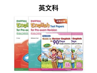 小學英文練習_NoteSity