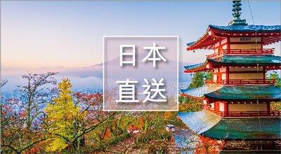 日本,食物,手信,飲品,donki,大阪,東京,北海道,九州,沖繩,Tokyo Banna,pablo,letao,日本造,日本手信