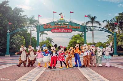 Disney, 迪士尼, 迪士尼樂園, 樂園, 樂園門票