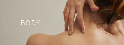 身體肌膚保養